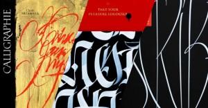sohei-3books-of-calligraphy
