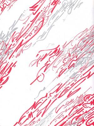 sohei-sketch-trame2