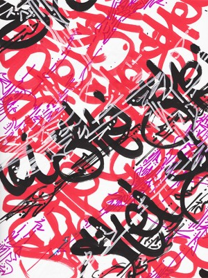 sohei-sketch-trame1